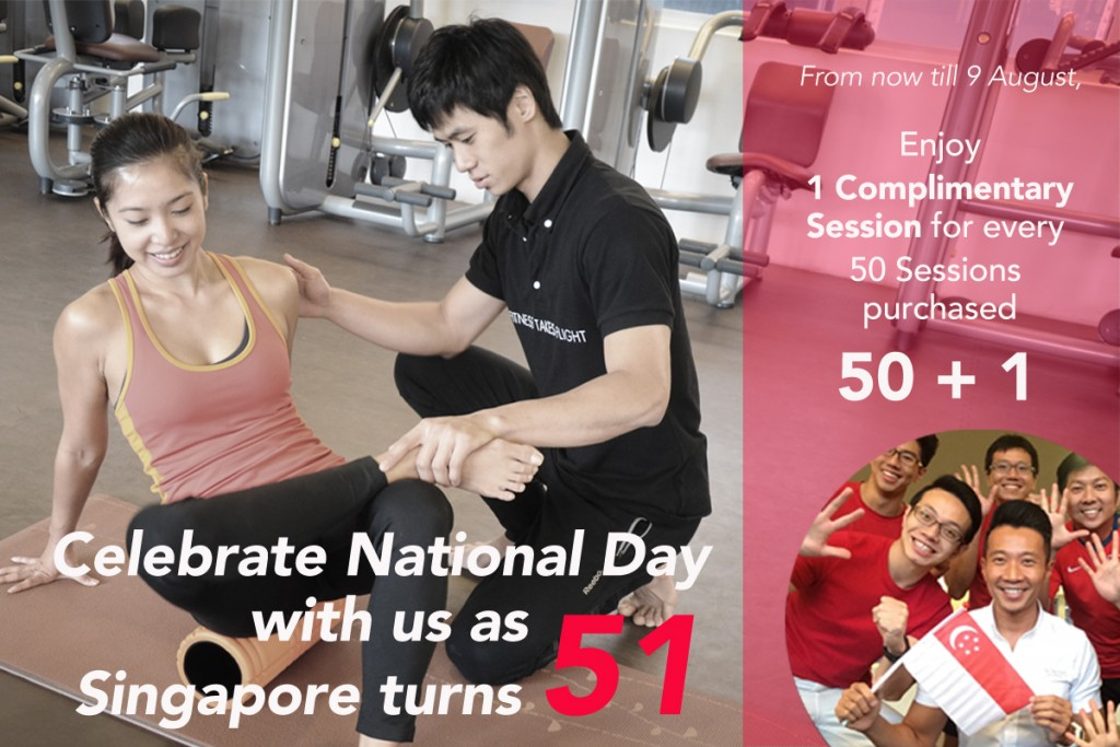 Celebrate National Day with us!